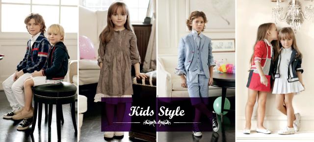 Kids Style - дети это серьезно
