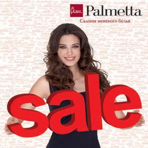 Palmetta - сезонная распродажа